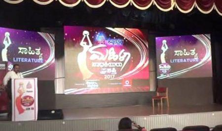 Mahila Sadhakiyaru Special Jury Award